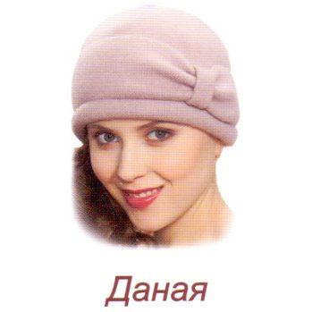 даная