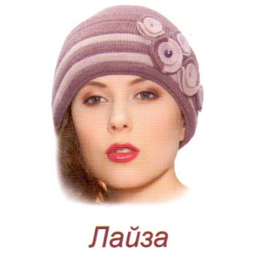 лайза